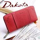 【選べる可愛い実用的プレゼント付】 Dakota ダコタ 長財布ブラッ...