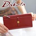 【選べる可愛い実用的プレゼント付】 Dakota ダコタ 長財布ラシエ...