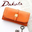 【選べる可愛い実用的プレゼント付】 Dakota ダコタ キーケースラ...