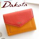 【選べる可愛い実用的プレゼント付】 Dakota ダコタ 財布メリー ...