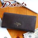 【選べる可愛い実用的プレゼント付】 Dakota ダコタ 長財布フォー...