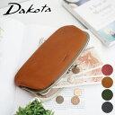 【選べるかわいいノベルティ付】 Dakota ダコタ 長財布ラルゴ が...