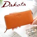 【選べるかわいいノベルティ付】 Dakota ダコタ 長財布プレッソ ...