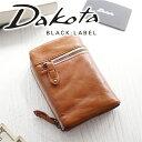 【選べる実用的ノベルティ付】 Dakota BLACK LABEL ダコタ ブラックレーベル 財布バルバロ 小銭入れ付き二つ折り財布 0624700( 0623000 )メンズ ダコタ 財布 二つ折り ギフト プレゼント
