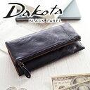 【選べる可愛い実用的プレゼント付】 Dakota BLACK LABE...