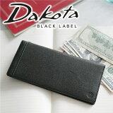 【選べる実用的ノベルティ付】 Dakota BLACK LABEL ダコタ ブラックレーベル 長財布リバーII 長財布 0625709(革のお手入れ方法本付)メンズ 財布 長財布 小銭入れなし 札入れ ギフト プレゼント