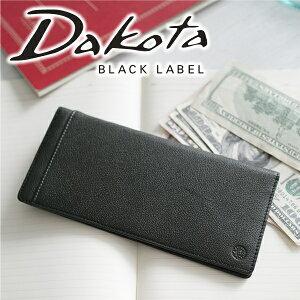 【実用的Wプレゼント付】 Dakota BLACK LABEL ダコタ ブラックレーベル 長財布リバーIII 長財布 0627709 (0625709)メンズ 財布 長財布 小銭入れなし 札入れ ギフト プレゼント ブランド
