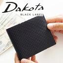 【選べる実用的ノベルティ付】 Dakota BLACK LABEL ダ...