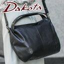 【選べる可愛い実用的プレゼント付】 Dakota ダコタ バッグサンセ...