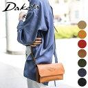 【10/26迄★ケアセット+かわいいノベルティ付】 Dakota ダコ...
