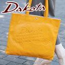 【選べる可愛い実用的プレゼント付】 Dakota ダコタ バッグセーヌ...