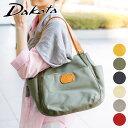 【選べる可愛い実用的プレゼント付】 Dakota ダコタ バッグピット...