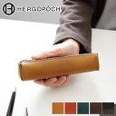 【選べる実用的ノベルティ付】 HERGOPOCH エルゴポック06 Series 06シリーズ ワキシングレザーペンケース 06W-PENメンズ ペンケース 革 日本製 ギフト プレゼントギフト ブランド