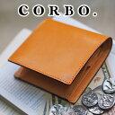 【選べる実用的ノベルティ付】 CORBO. コルボ-face Brid...