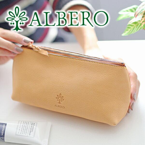 選べるかわいいノベルティ付 ALBEROアルベロNATURE(ナチュレ)ポーチ5312レディースポーチヌメ革ヌメ皮日本製ギフト