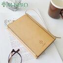 【選べるかわいいノベルティ付】 ALBERO アルベロNATURE(ナチュレ)ブックカバー 5318 ( 文庫本サイズ )レディース 本革 ブックカバー ヌメ革 ヌメ皮 日本製 ギフト かわいい おしゃれ プレゼント
