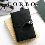 【実用的Wプレゼント付】 CORBO. コルボ ブックカバー-CLAY Works Horse- クレイワークスホース新書サイズ ブックカバー 8JF-9985メンズ ブックカバー 手帳カバー 新書 日本製 ギフト プレゼント ブランド