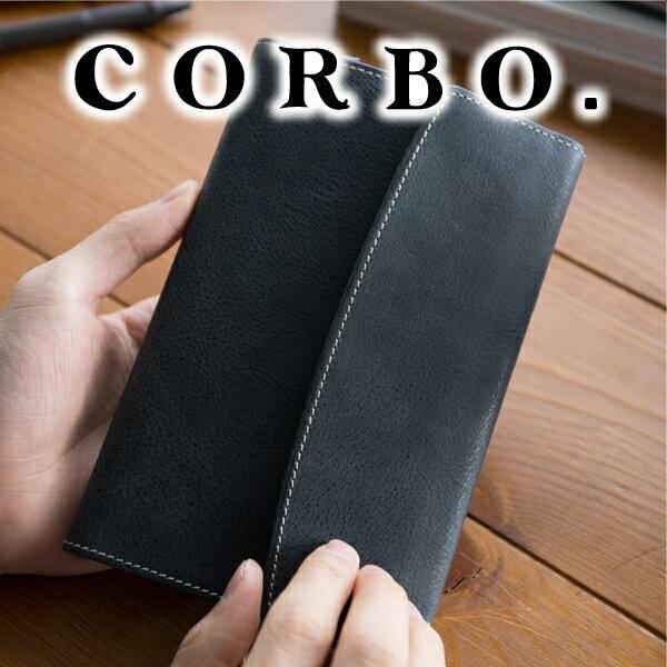 【実用的Wプレゼント付】 CORBO. コルボ ブックカバー-Curious- キュリオス シリーズ新書 サイズ ブックカバー 8LO-1106メンズ ブックカバー 手帳カバー 新書サイズ 日本製 ギフト プレゼント ブランド