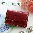 【選べるかわいいノベルティ付】 ALBERO アルベロ 財布