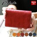 【かわいいWプレゼント付】 Dakota ダコタ フォンス 小銭入れ付き二つ折り財布 0035891(0034891)レディース 財布 二つ折り財布 ギフト かわいい おしゃれ プレゼント ブランド