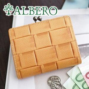 0e0f293d431a アルベロ レディース二つ折り財布 - 価格.com