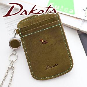 【かわいいWプレゼント付】 Dakota ダコタ パスケースプレドラ パスケース 0036266レディース 定期入れ 小物 ギフト かわいい おしゃれ プレゼント ブランド