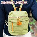 【選べるかわいいノベルティ付】 BAGGY'S ANNEX バギーズアネックス バッグアーミーダック ミニリュック LGRN-4010レディース リュック リュックサック ミニ BAGGY PORT バギーポート 日本製 ブランド