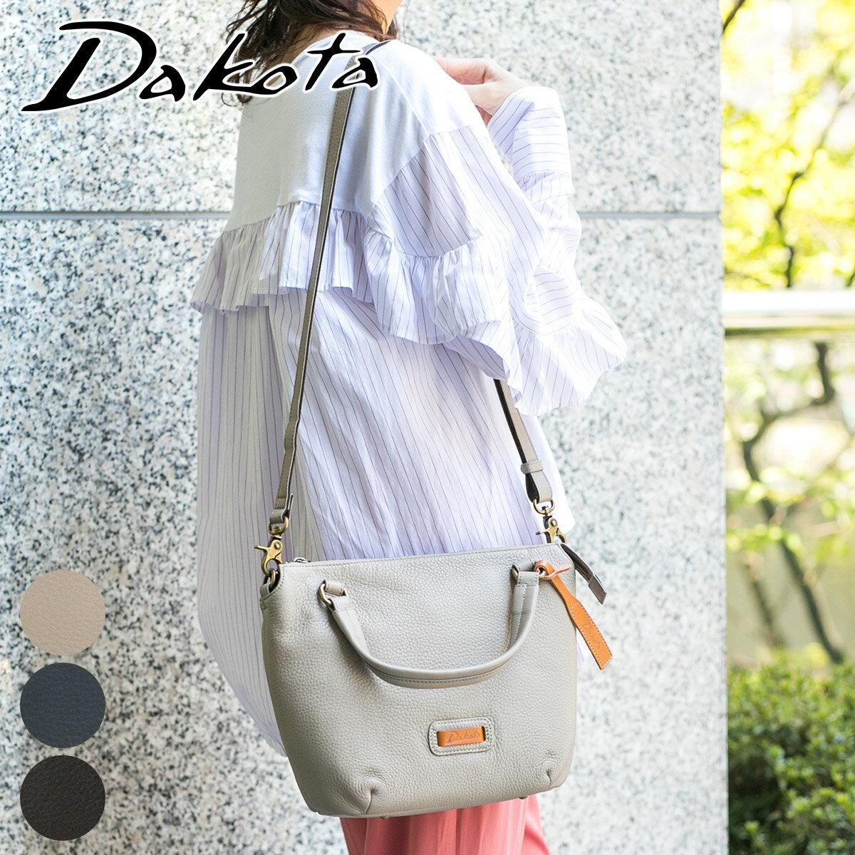 Dakota(ダコタ)『キャパショルダーバッグ(1033496)』