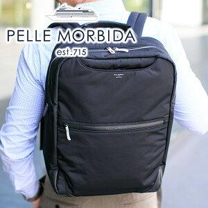 【選べる実用的ノベルティ付】 PELLE MORBIDA ペッレモルビダ バッグHYDROFOIL ハイドロフォイルバックパック(リュックサック) PMO-HYD003REFメンズ 撥水 防水 抗菌 ビジネスリュック リュック モルビダ 日本製