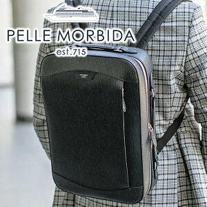 【選べる実用的ノベルティ付】 [ 2021年 春夏新作 ] PELLE MORBIDA ペッレモルビダ バッグCapitano キャピターノリュック型ブリーフバッグ PMO-CA207PRメンズ ブリーフケース ビジネスリュック モルビダ ペレモルビダ 日本製 ブランド