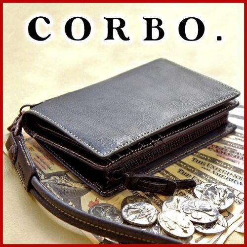 CORBO. コルボ 財布-Curious- キュリオス シリーズL字ファスナー式(L型) 小銭入れ付き 二つ折り財...