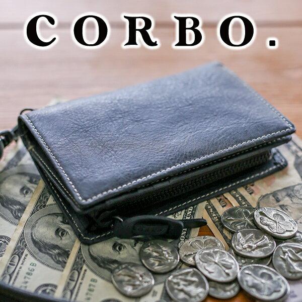 b68003552802 コルボ 財布-Curious- キュリオス シリーズL字ファスナー式(L型) 小銭入れ付き 二つ折り財布 8LO-9933メンズ 財布 2つ折り  日本製 ギフト プレゼント 父の日ギフト