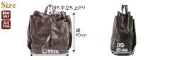 BEAUDESSINS.A.ボーデッサンオイルバッファローシリーズ2WAYトートバッグ(大)OV4086