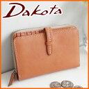 181621e9bdf5 Dakota ダコタ 財布ヴィスコンティ 小銭入れ付き二つ折り 財布 0036270(0030070)レディース 財布 本革 30070 財布  ポイント10倍 .
