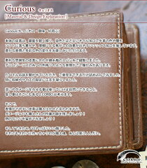 CORBO.コルボウォレットチェーン-Curious-キュリオスシリーズウォレットチェーン8LO-9938メンズ本革レザーウォレットコードチェーンネイビーブラウン日本製ポイント10倍【送料無料】【楽ギフ_包装選択】