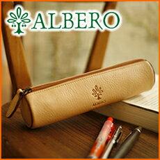 ALBERO アルベロ NATURE(ナチュレ) ヌメ革 ペンケース 5329 レディース ペンケース 革 ポイン...