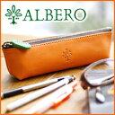 ALBERO アルベロ SPICE(スパイス)ペンケース 8003 レディース ペンケース 革 ポイント10倍 送料無料【楽ギフ_包装選択】