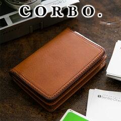 CORBO.(コルボ)-SLATE-スレートシリーズ名刺入れ8LC-9367