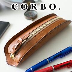コルボ フェアー! CORBO. セーム革(天然素材クリーニングクロス)プレゼント付! メンズ ペン...