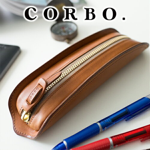 CORBO. コルボ-SLATE- スレート シリーズペンケース 8LC-9375本革 メンズ 日本製 ペンケース 革 ...