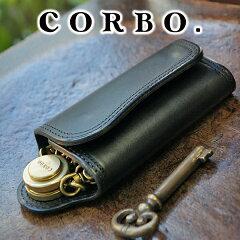 CORBO.(コルボ)-SLATE-スレートシリーズキーケース8LC-9376イタリアンレザー(本革)を使用した7連タイプのキーホルダー[送料無料]