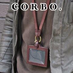 CORBO.(コルボ)-SLATE-スレートシリーズIDカードフォルダー8LC-9380イタリアンオイルレザー(本革)のネームケースです。
