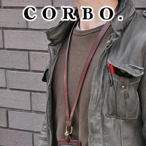 CORBO. コルボ-SLATE- スレート シリーズネックストラップ 8LC-9942メンズ ストラップ 本革 日本製...