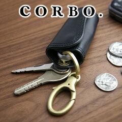CORBO.(コルボ)-SLATE-スレートシリーズカーキーケース8LC-9943イタリアンオイルレザー(本革)を使用したカーキーケース。