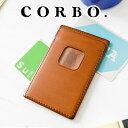 【実用的Wプレゼント付】 CORBO. コルボ-SLATE-