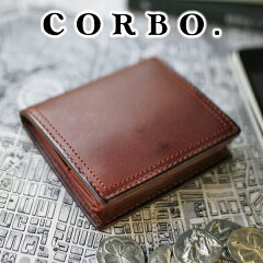 CORBO.(コルボ)-SLATE-スレートシリーズCORBO式BOX型小銭入れ8LC-9950