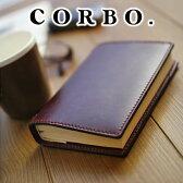 CORBO. コルボ-Libro- リーブロシリーズブックカバー(文庫本サイズ) 8LF-9426メンズ ブックカバー ポイント10倍 送料無料【楽ギフ_包装選択】