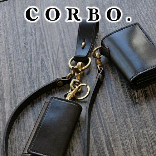 CORBO. コルボ-Ridge- リッジシリーズウォレットチェーン 8LK-9908メンズ ウォレットチェーン ポ...