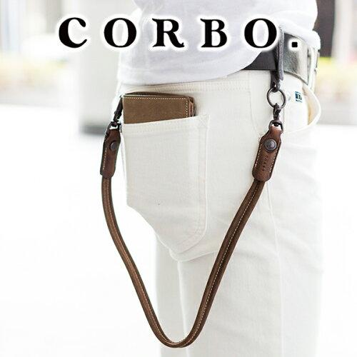 CORBO. コルボ ウォレットチェーン-Curious- キュリオス シリーズウォレットチェーン 8LO-9938メ...