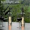 テーブルランプおしゃれインテリア間接照明LEDライトベッドサイトランプ電球色2段階調光ドイツ製ボトルライトウォームホワイト・ブライトBOT04
